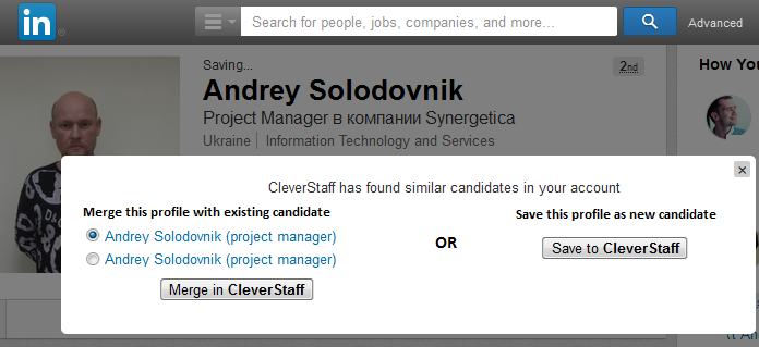 Search for similar candidates in CS