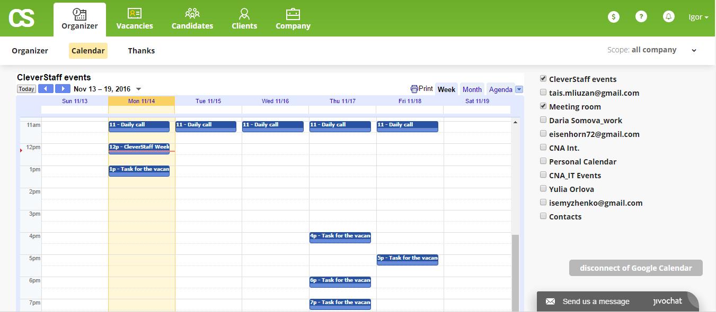 calendar-screen