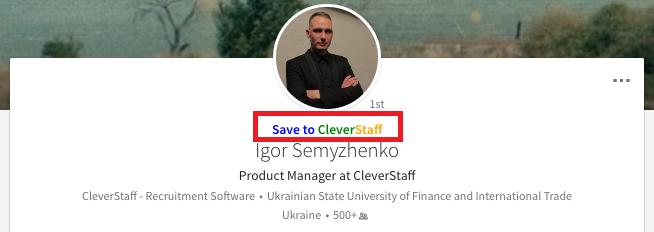 Интеграция CleverStaff с новым интерфейсом LinkedIn