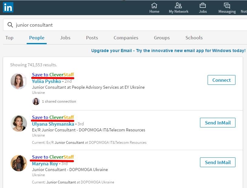 Сохранение канидатов из LinkedIn - CleverStaff