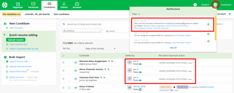 email_integration