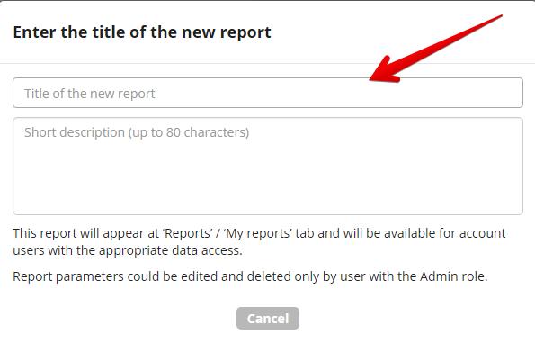сохранение названия отчёта