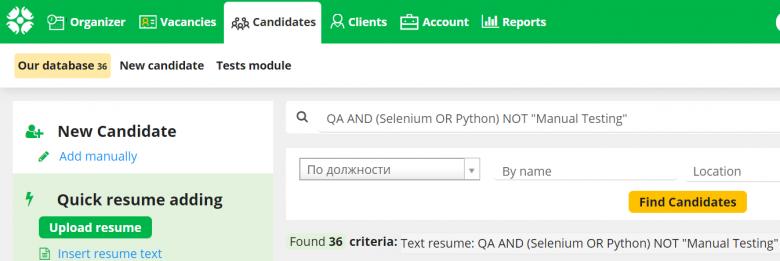 Candidates _ CleverStaff - Google Chrome 2018-02-08 16.16.31