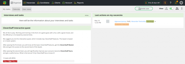 New CleverStaff interface theme