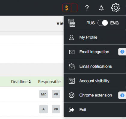New interface in CleverStaff ats