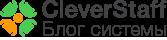 Новости | CleverStaff | Единая система для рекрутинга