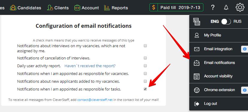 Email notifications Google Chrome 2018 09 21 15.52.42 - Уведомления о назначении/выполнении задач