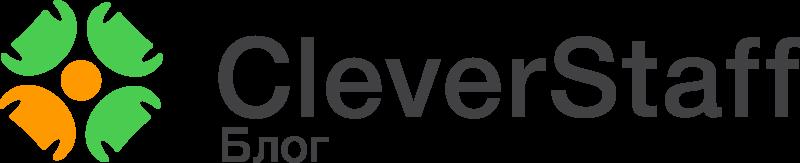 Новости | CleverStaff | Профессиональная система для рекрутинга