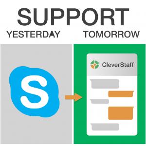 onlinechat 6 300x300 - Онлайн-чат теперь в CleverStaff