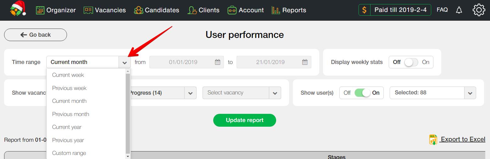 knopka vremennoj interval drop daun - Активность пользователей - новый отчет в CleverStaff