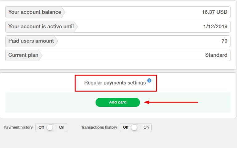 reg platezhi 1 - Нова можливість в CleverStaff - регулярні платежі
