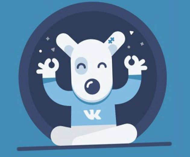 vkontakte - Рекрутинг в ВК