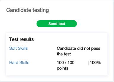 тест 2