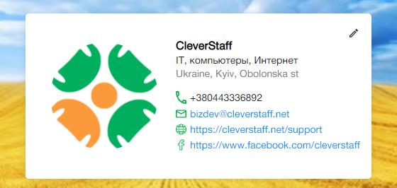 Informatsiya - Version 2.1.3
