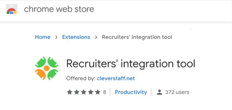 Desktop screensh - Плагин для парсинга кандидатов теперь в Chrome Web Store!