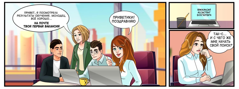 A ru - Где искать сотрудников? Основные источники для поиска