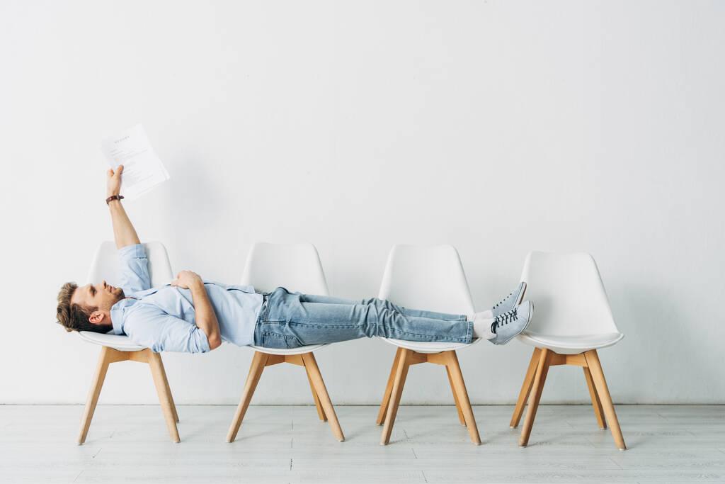 как написать вакансию